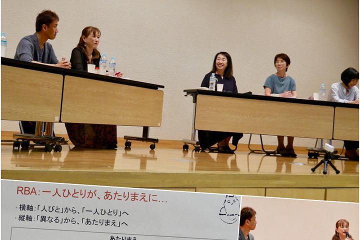 「認知症」が地域を創る・仙台リポート