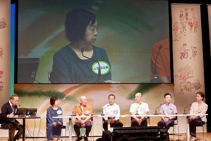 「認知症」が地域を創る・名古屋リポート