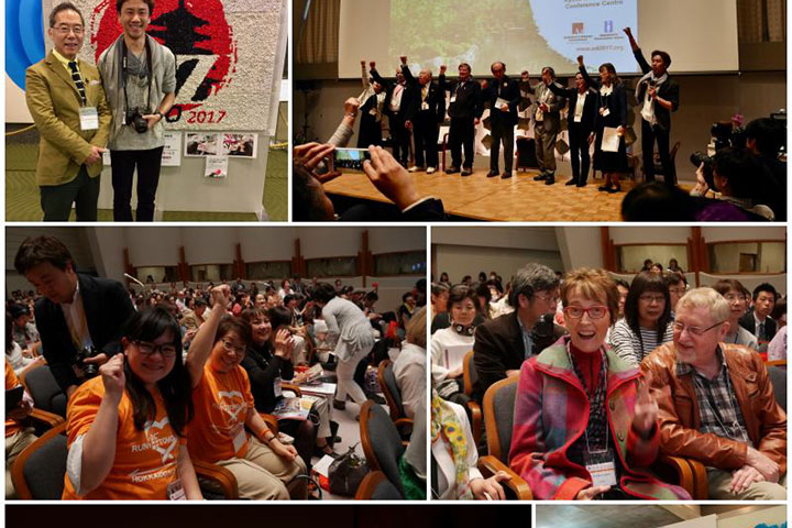 4年前の春、京都で認知症の国際会議があった
