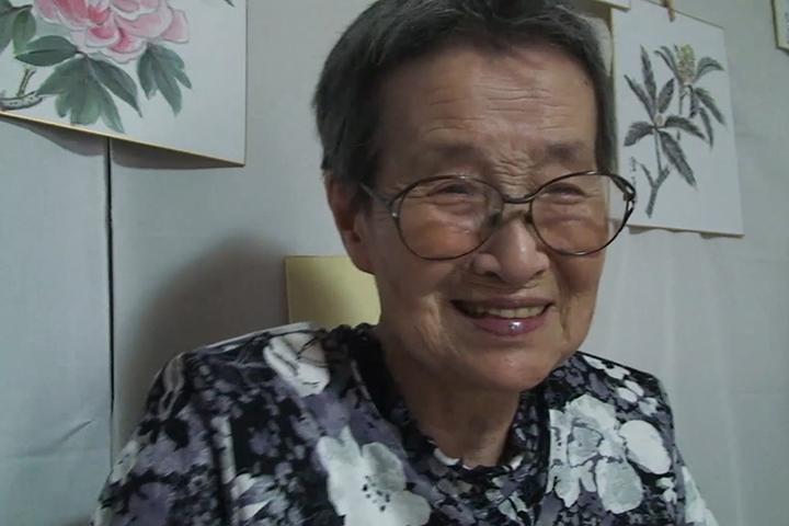 自宅がいちばん2  なじみの場所を求めて ~グループホーム「いくのさん家」の取り組み・鳥取市~