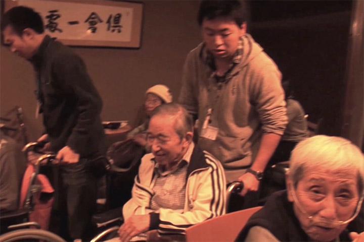 特別養護老人ホーム 同和園の挑戦