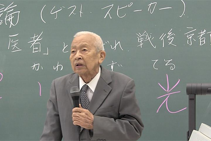 早川一光医師 最後の講義