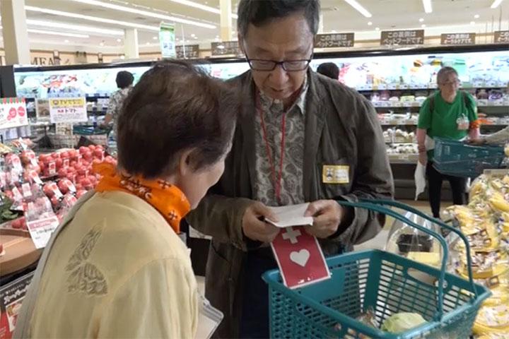 「スローショッピングはじめました」〜認知症になってもやさしいまちは誰にとってもやさしい〜岩手県滝沢市
