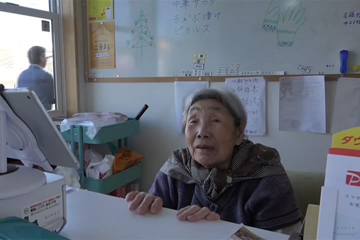 「無添加お弁当 二重まる 一番町」のこころみ その1〜青森県 八戸市〜