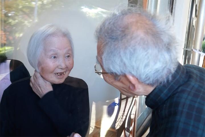 私は私として生きていきたい 〜吉田晋悟さん・多美子さん夫妻〜 大阪府吹田市