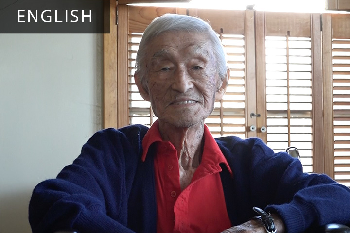 GEORGE AND SHINJI Elderly of Japanese Descent:Report from Los Angeles