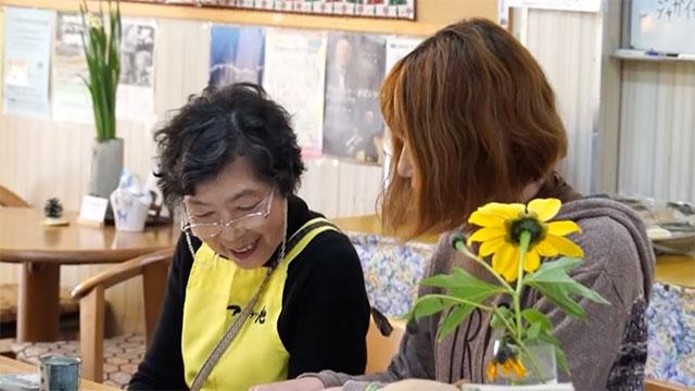 高齢者の居場所づくり 〜アテラーノ旭〜