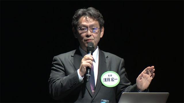 基調講演〜総合診療医から見た高齢者医療と暮らし〜