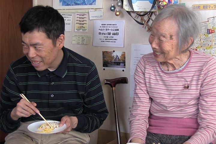 地域包括ケアに取り組む 母の一時帰宅 〜木村さん母子の思いを実現する〜 石川県能美市泉台町の挑戦